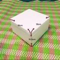 『 芋冰 盒 』保麗龍 箱 盒