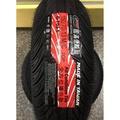 【阿齊】GMD 固滿德輪胎 G1061 150/70-13 70P 全方位複合胎 機車 150 70 13