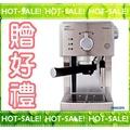 《現貨立即購+贈咖啡粉+清潔刷》Philips Saeco Poemia HD8327 / HD-8327 飛利浦 半自動咖啡機