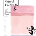 咖啡生豆(500克) 桃子甜心/桃可可 西達摩日曬G1 紅櫻桃單層慢速乾燥 衣索比亞精品咖啡 咖啡豆 波雷克堤咖啡 現烘咖啡豆專賣