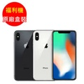 福利品_iPhone X 64GB -九成新
