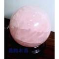 『晶鑽水晶』天然粉晶球2.25公斤-約12公分-附原木球座