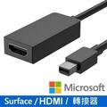 【Microsoft微軟】Surface HDMI轉接線
