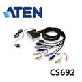 ATEN CS 692 2埠USB HDMI/音訊 帶線式KVM多電腦切換器 (外接式切換按鍵)