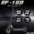 JOYOR 電動滑板車 LED燈 搭配350W電機EF-168