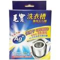 毛寶 洗衣槽專用去污劑 (300gx1包+6gx1包)