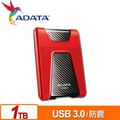ADATA威剛 HD650 1TB USB3.0 2.5吋行動硬碟