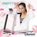 AXEFIT電動跑步機-EVOLVER進化者2(櫻花女神粉) 藍芽喇叭/51cm大跑道/免安裝