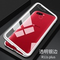 Newest Magneto Magnetic Adsorption Metal Case For OPPO R11s Plus Luxury Tempered Glass Cover for Case OPPO R11s Plus Phone Case