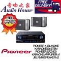 PIONEER + JBL HOME KARAOKE SYSTEM | PIONEER SAZ-500 KARAOKE AMPLIFIER x1 + JBL RM-8 SPEAKER x2