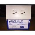 國際牌 星光系列 WTDFP15123 埋入式附接地雙插座 附蓋板