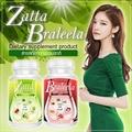 Zatta Braleela อาหารเสริมควบคุมน้ำหนัก