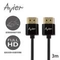【Avier】HDMI A-A傳輸線_1.4超薄極細版 (3M)