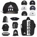 Adidas 愛迪達 CAP COTTON 老帽 腰包 肩包 中性  S98151 S95150 AJ4230 全新正品