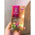 [店內現貨]日本Chocola BB 美白膠原錠
