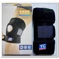 護膝YC7338護具/膝護套/魔鬼氈自由調整/1個裝/運動防護/運動護具