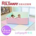 《韓國FOLDAWAY》遊戲圍欄-Lollipop棒棒糖-140*120(加大款)