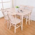 【Bernice】艾爾實木餐桌椅組(一桌四椅)