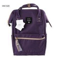 กระเป๋าเป้ Anello Canvas Unisex Backpack Purple (Mini Size) - Japan Imported