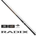 【SHIMANO】RADIX 2號 530 磯釣竿
