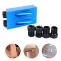 15°藍色木工斜孔定位器 木工鑽孔定位器 斜孔定位器定位鑽三尖鑽