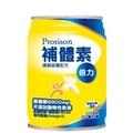 【補體素】倍力 237ml/24罐(箱)