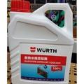 福士 wurth 水箱精 100% 2公升