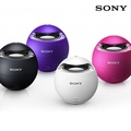 Genuine Sony SRS-X1 Bluetooth Speaker Waterproof Wireless