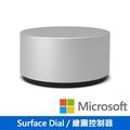 【Microsoft微軟】Surface Dial
