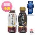 [生活]新優植黑木耳露350ml-黑糖x12瓶銀杏x12瓶