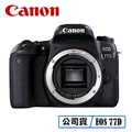 CANON EOS 77D BODY單機身 單眼相機 台灣代理商公司貨