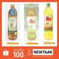 น้ำมันรำข้าว คิง โอรีซานอล ขนาด 1ลิตร Rice oil Cooking Oryzanol