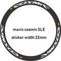 mavic cosmic SLE 公路輪組貼 22mm