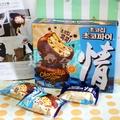 【 海麗友 情 柳橙oreo醬棉花糖巧克力派 一整盒】D26