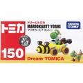 【合川玩具】TOMICA  夢幻小汽車 TM 150 耀西車 無新車貼