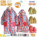 兒童 雨衣外貿原單日本兒童中長雨衣小學生中大男童女童環保無味輕薄風雨衣兩件式 雨衣下雨不用愁