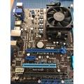 華碩 ASUS F1A75-M LE(故障品含擋板) 及處理器 AMD A4-3400(良品),報帳適用