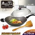 【Maluta瑪露塔】頂級鑄造不沾36CM單炳中華炒鍋(004354) (8.7折)