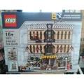 Lego 10211 百貨公司 + 送 樂高 Led 鑰匙圈