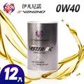【E`VENENO伊凡尼諾】 0W-40 SN 100%全酯類保養機油箱購(1Lx12瓶)