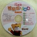【巧虎光碟】巧連智 體驗VCD 小兔子(寶寶版)