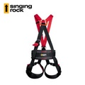 Singing Rock 全身式安全吊帶W0050BR TARZAN M-XL / 城市綠洲 (捷克品牌、攀岩、安全帶)