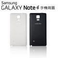 三星 SAMSUNG Galaxy Note4 N9100 N910U 原廠電池蓋 原廠背蓋