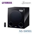 Yamaha超重低音喇叭NS-SW901