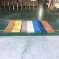 合運二手倉庫A00707彩色毛絨地毯