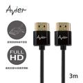 avier - HDMI轉HDMI1.4版超薄型連接線3M