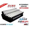 【CKM】HYUNDAI 現代 ELANTRA EX 12- 原廠 正廠 型 濕式 空氣蕊 空氣芯 空氣濾網 引擎濾網