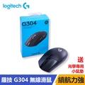羅技 Logitech G304 無線滑鼠 無線電競滑鼠 宏晉3C周邊專賣店