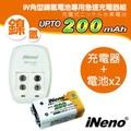 【iNeno】9V/200mAh鎳氫充電電池(2入)+9V鎳氫專用充電器