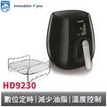 PHILIPS 數位健康氣炸鍋(黑) HD9230(內附烤架及食譜) 飛利浦